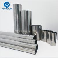 Buy cheap stainless steel 304 pipe,304 welded/seamless stainless steel pipe for railing from wholesalers