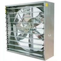 Buy cheap Equipment Agricultural Hot Sale Exhaust Fan for Poultry Farm from wholesalers