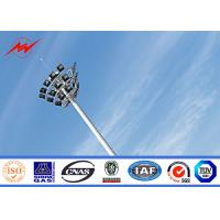 Buy cheap 15 Meter Single Pole Tubular Antenna High Towers Lighting Mast Light Tower from wholesalers