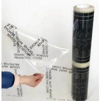 Buy cheap 100mic Auto Carpet Protection Film from wholesalers