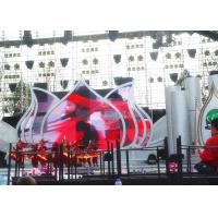 Buy cheap Light Weight Custom P3mm Stage LED Display Indoor Full Color LED Screen from wholesalers