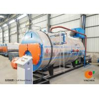 Buy cheap One-piece high-efficiency fuel gas steam boiler three-channel structure 0.5-20 tons from wholesalers