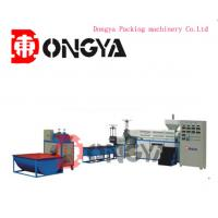 80 - 150kg / H Waste Plastic Recycling Machine / Equipment Environmental Protection Manufactures