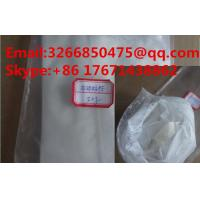 Buy cheap Raw Materials Anabolic Androgenic Steroids Finasteride Proscar For Hair Growth CAS 98319-26-7 from wholesalers