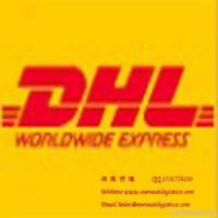 Buy cheap Dhl Courier Delivery from wholesalers