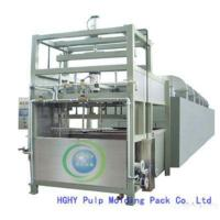 Buy cheap Pulp Molded from wholesalers