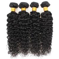 Buy cheap 30 Inches No Shedding Malaysian Curly Virgin Hair Extensions For Black Women from wholesalers