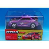 Buy cheap Plastic toy car from wholesalers