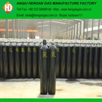 99.999% purity nitrogen gas Manufactures