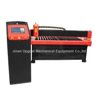 Buy cheap Air Hose Plate Plasma Cutting Machine 1300*2500mm from wholesalers