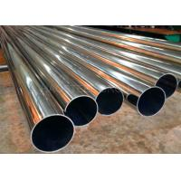 Buy cheap ERW 304l 316l Stainless Steel Seamless Pipe , Hot Rolled Seamless Steel Pipe from wholesalers