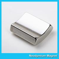 Buy cheap Permanent Neodymium Arc Magnets Wind Generator Magnet High Consistancy from wholesalers