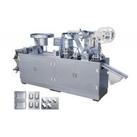China custom Automatic Alu Alu Blister Packing Machine Cold Forming Aluminum Packaging on sale