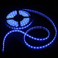 Buy cheap 2.6W Waterproof LED strip light from wholesalers