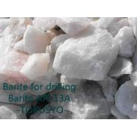 Buy cheap Brown Oil Drilling Mineral Barite , Barium Sulphate Ore / Lump 10 - 30 mm 4.2 SG from wholesalers