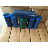Buy cheap PVG&PVC Hot Splicing Cement from wholesalers