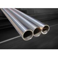 Buy cheap Heat Exchanger Titanium Alloy Tube Titanium Seamless Tube ASTM B338 Gr2 18m Max Length product