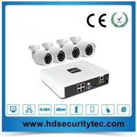 2015 new products cctv wireless ip camera system, Hot Selling Home Security H.264 4CH 960P Mini POE NVR Kit Manufactures