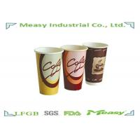 Buy cheap 80mm 10oz Paper Coffee Cup With Clients Brand Printed Food Grade Ink from wholesalers