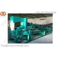 Buy cheap Automatic Pine nut shelling machine with high effiency for sale in factory price product
