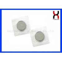 Buy cheap PVC Invisible Magnetic Buttons / Sewing Magnetic Snaps in Spot Stocks from wholesalers