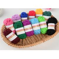 Buy cheap Assorted Color DIY Ball 100% Acrylic Crochet Yarn for Hand Knitting , ODM from wholesalers