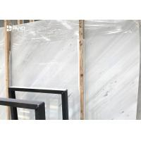 Buy cheap Sevic Marble Slab and Tiles from Shuitou Low Price Xiamen Fast Service product