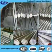 Buy cheap DIN 1.1210 Carbon Steel Round Bar from wholesalers