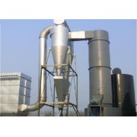 Buy cheap High Speed Industrial Flash Dryer , Kaolin Rotary Flash Dryer OEM Service from wholesalers