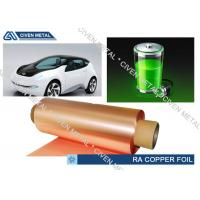 Buy cheap 9um Double Matte ED Lithium Battery Anode Copper Foil Roll With High Peeling Strength product