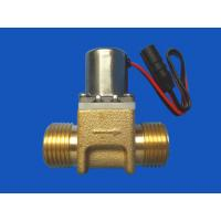 Buy cheap Bi-stable impulse electronic solenoid valve 3.6V micro solenoid valve sensor faucet used from wholesalers