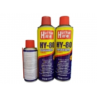 Buy cheap WD-40 Equal Anti Rust Lubricant Aerosol Protective Spray from wholesalers