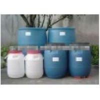 Buy cheap professional paste Car Care Raw material Cetrimonium Chloride 1631 from wholesalers