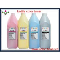 Buy cheap high quality powder toner for hp 5500 from wholesalers