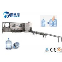 Buy cheap 3 in 1 Aseptic Minal Water  5 Gallon Water Filling Machine Filler Equipment from wholesalers