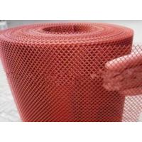 Wholesale 4 X 6 Mm Mesh Gutter Guards With Plate Thickness 0.55mm For Leaf Rain Proof from china suppliers