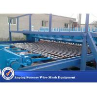 Buy cheap Easy Operation Crimped Wire Mesh Machine , PVC Coated Wire Welding Machine from wholesalers