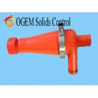 Buy cheap Cyclone,hydrocyclone, from wholesalers