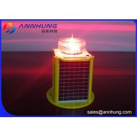 Buy cheap Marine Signal Light / Solar Marine Lantern Safe Navigation Aids 256 Characters from wholesalers