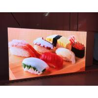 Buy cheap High Resolution HD LED Display Small Pixel Pitch Dual Signal Ghost Canceling from wholesalers