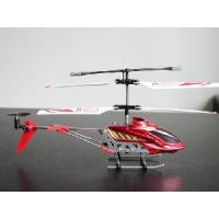Buy cheap 3.5 CH Infrared Voice Control RC Helicopter with Dazzling Lights from wholesalers