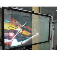 Buy cheap Holographic Rear Projection Film Transparent Hologram Foil 100um Thickness from wholesalers
