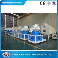 Vertical ring die wood pellet press machine 1-1.5T/Hour YGKJ560 with Automatic lubrication Manufactures