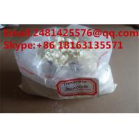 Buy cheap Pharmaceutical Grade Trenbolone Enanthate Powder CAS 10161-33-8 for Muscle Building from wholesalers