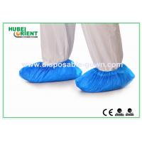 Buy cheap Comfortable Flexible Blue CPE Disposable Foot Covers with CE , ISO from wholesalers