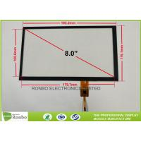 Buy cheap Touch Screen Projected Capacitive Touch Panel 8.0 Inch High Transmission Controller GT911 from wholesalers