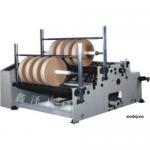 Buy cheap XZ-601 PAPER SLITTING MACHINE from wholesalers