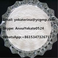 Buy cheap China Supply 99% Purity Pharma Raw Materials White Powder CAS 29216-28-2 Mequitazine with Competitive Price from wholesalers