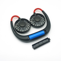 Buy cheap Winds Adjustable 1200mAh 260mm USB Neck Fan from wholesalers