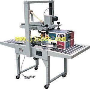 FJ-6050 Gluey-tape Carton Sealing Machine Manufactures